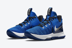 Nike-LeBron-Witness-5-Game-Royal-CQ9380-400-Release-Date-3.jpg (Nike LeBron Witness 5 Game Royal CQ9380-400 Release Date)